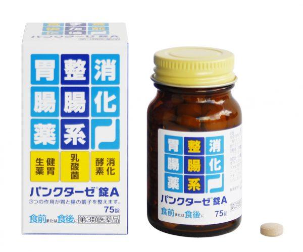 パンクターゼ錠A