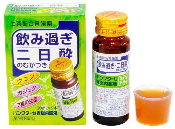 パンクターゼ胃腸内服液