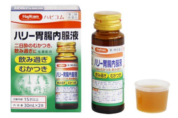 【ハピコムオリジナル】ハリー胃腸内服液
