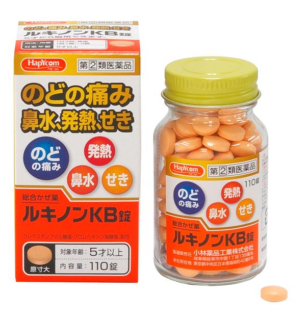 【ハピコムオリジナル】ルキノンKB錠