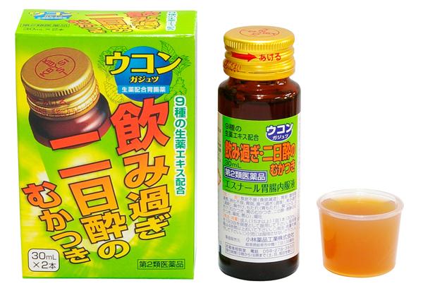【NIDオリジナル】エスナール胃腸内服液