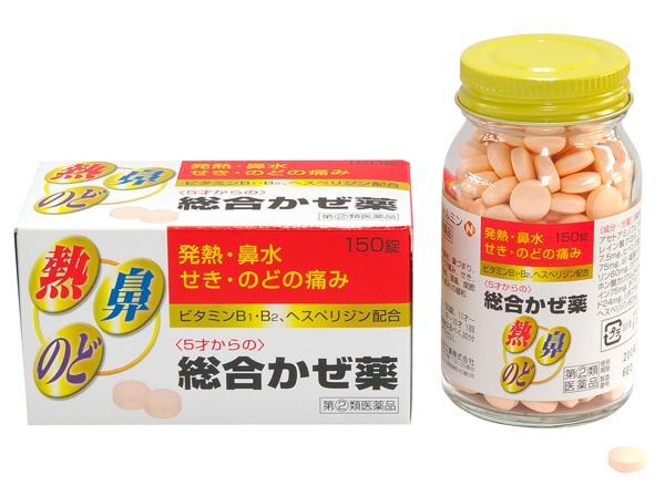 【NIDオリジナル】ヒストルミン