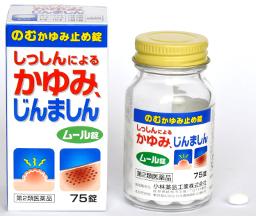 【NIDオリジナル】ムール錠