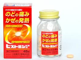 ヒストミンKB錠