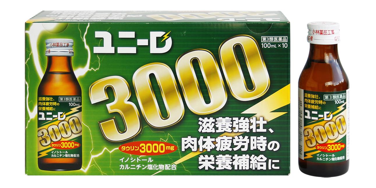 ユニーD 3000