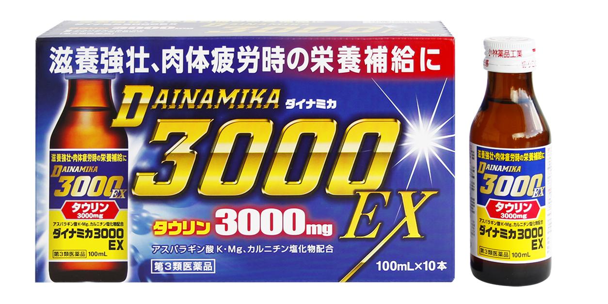 【NIDオリジナル】ダイナミカ3000EX