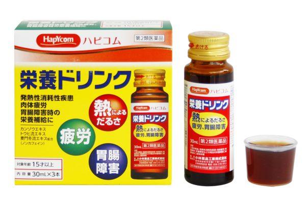 【ハピコムオリジナル】新ヒストミンゴールド液