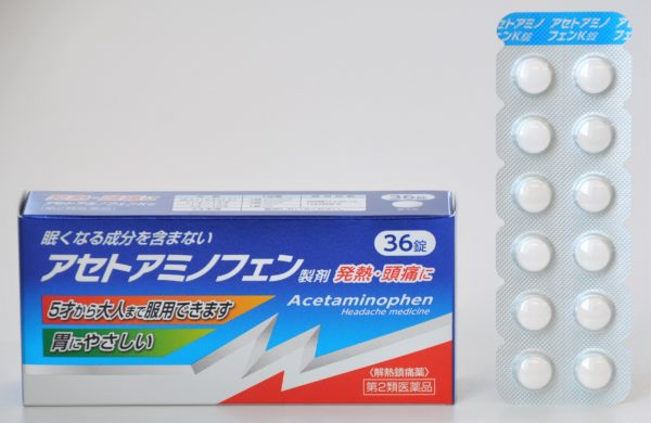 アセトアミノフェンK錠