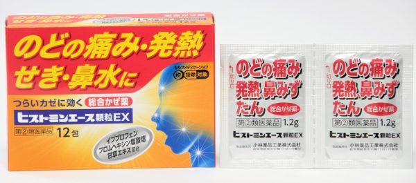 ヒストミンエース顆粒EX