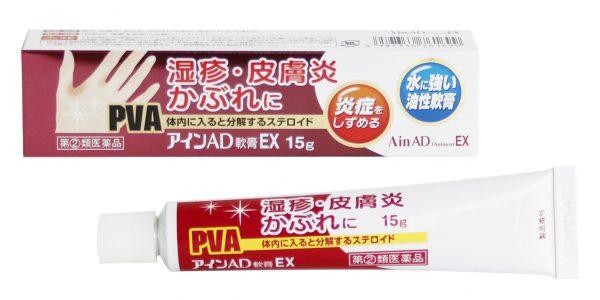 アインAD軟膏EX