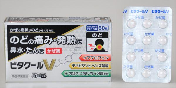 【NIDオリジナル】ビタクールV