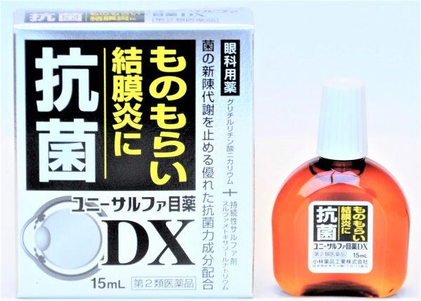 ユニーサルファ目薬DX