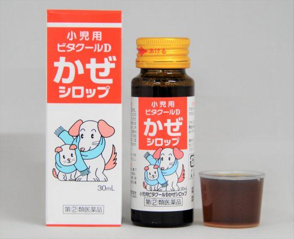 【NIDオリジナル】小児用ビタクールDかぜシロップ
