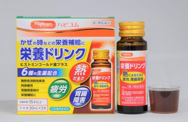 【ハピコムオリジナル】ヒストミンゴールド液プラス